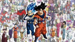 Dragon Ball Super Gratis