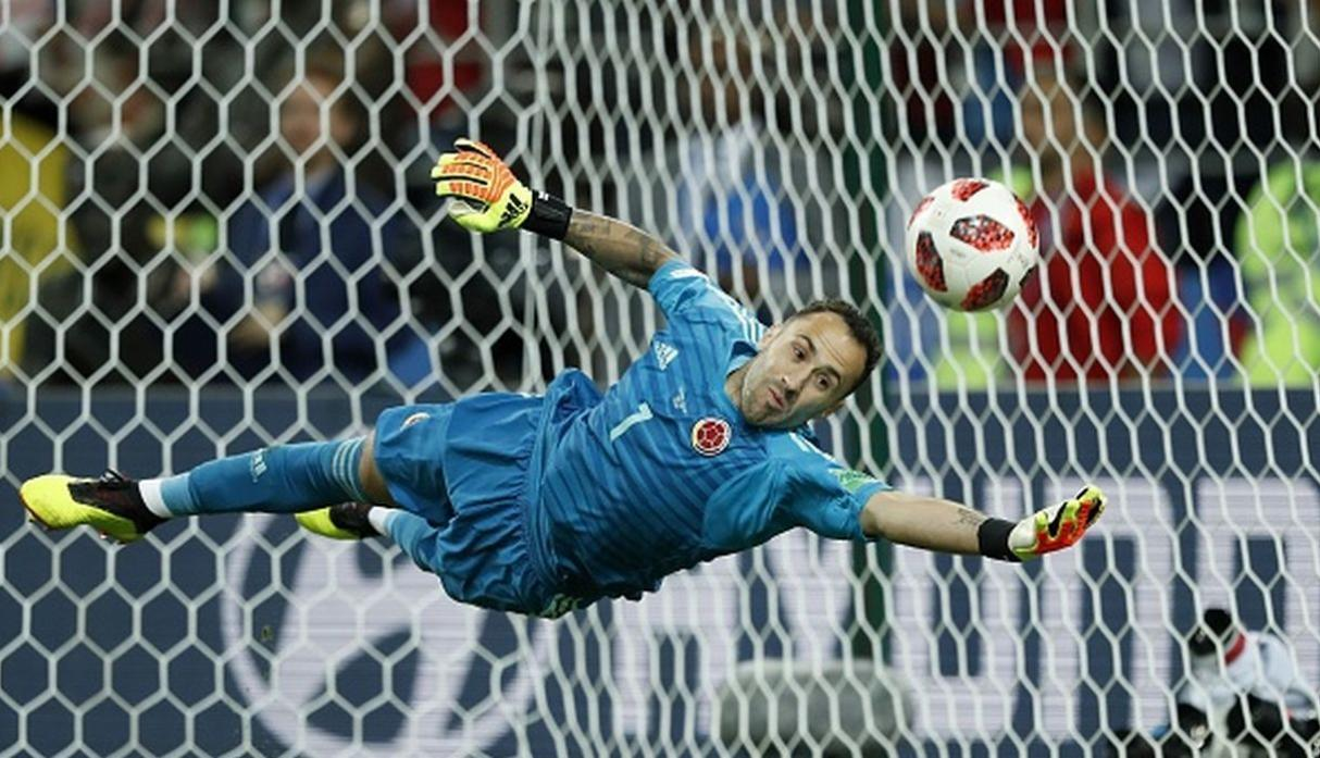 David Ospina. (Getty Images)