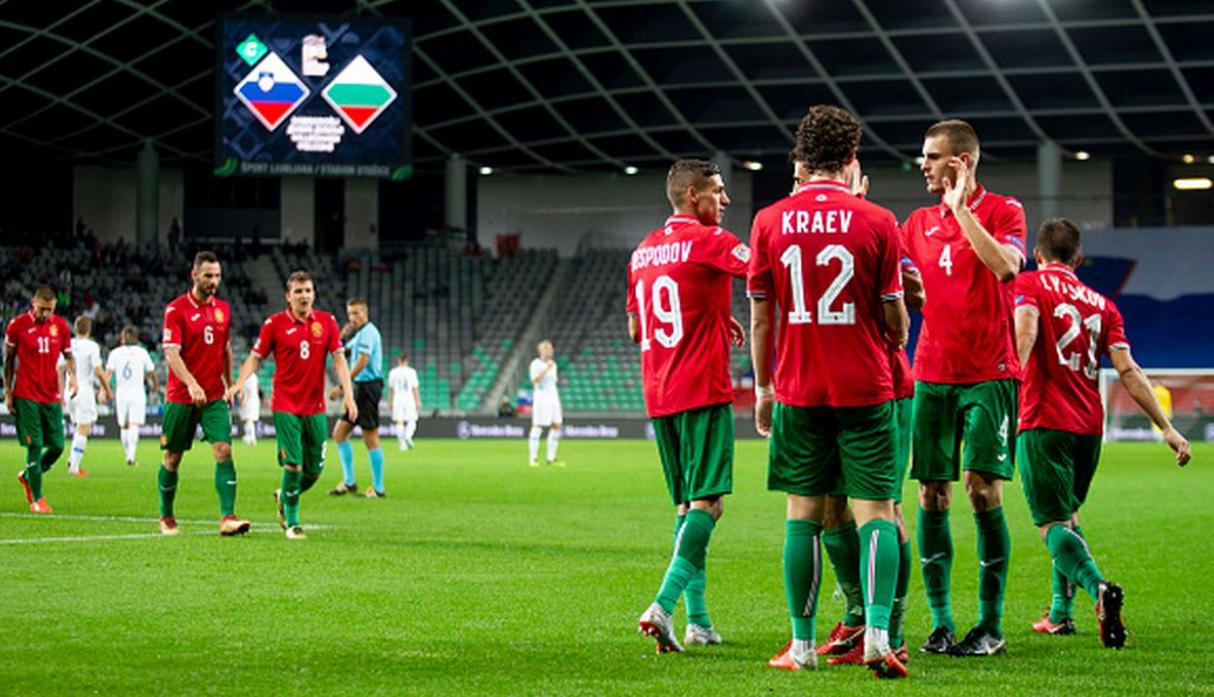 44. Bulgaria | Puntos: 1430. (Getty Images)