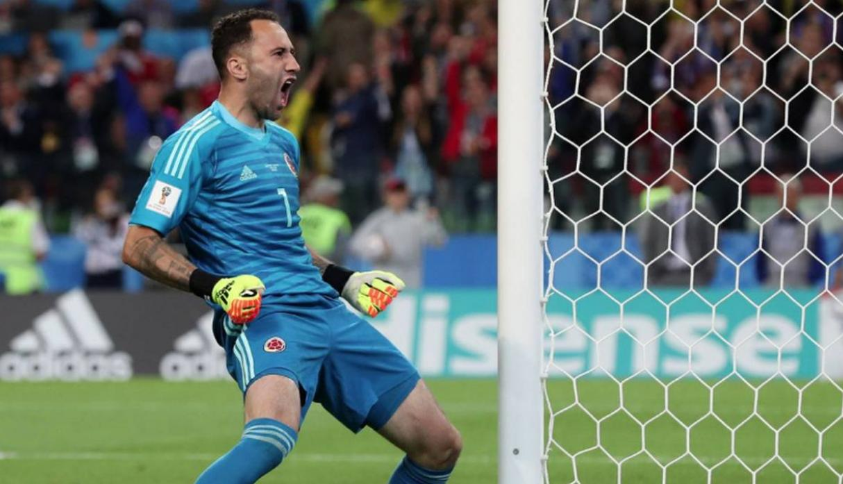 David Ospina | Colombia. (Getty Images)